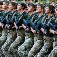 Вооруженных сил