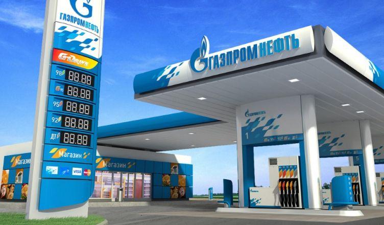 газомоторного топлива