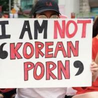 Южной Корее
