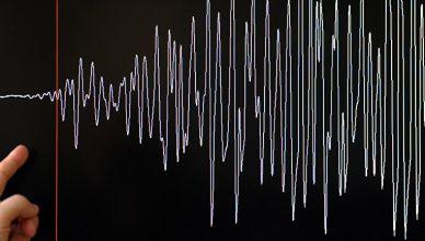 произошло землетрясение