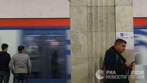 московском метро