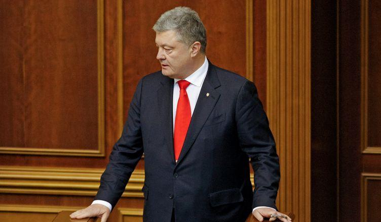Путиным