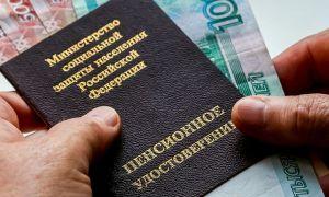 тысячу рублей