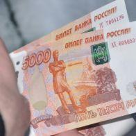 10 млн рублей