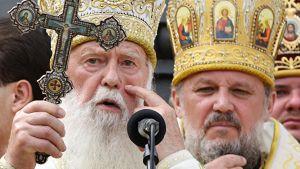 Киевского патриархата