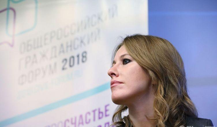 в Киев