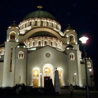 В Сербии