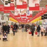 супермаркетов