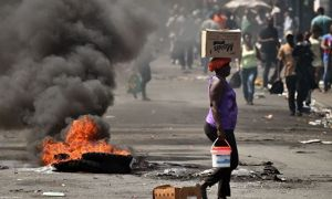 Гаити