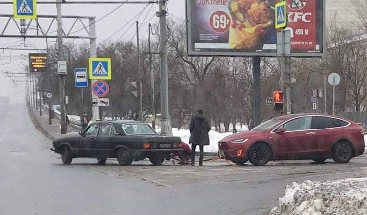 «Волга»