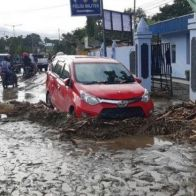 наводнений