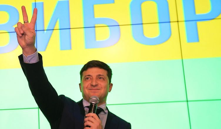 На Украине