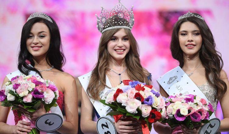 «Мисс Россия – 2019»