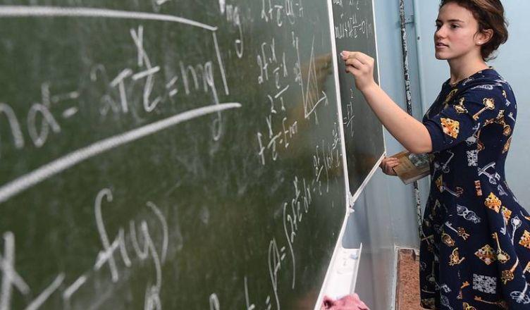учителей математики