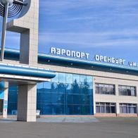 В аэропорту Оренбурга
