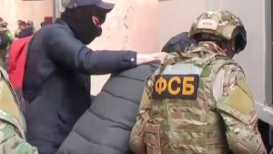 Пять сотрудников ФСБ