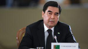 Туркменистана