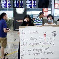 Международный аэропорт Гонконга Чек-Лап-Кок