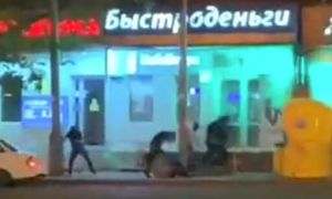Краснодара