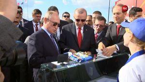 Эрдогану