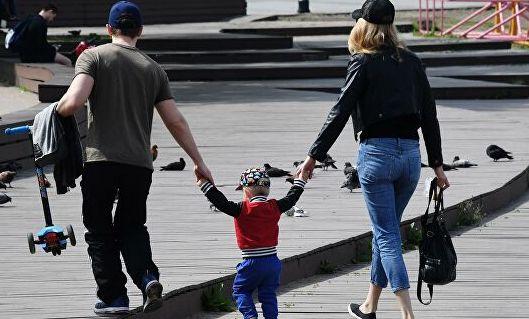 детские пособия