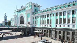 «Новосибирск-главный»