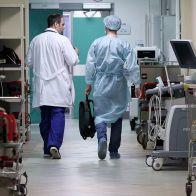 Посетить пациента