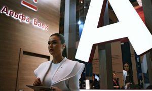 клиентов Альфа-банка