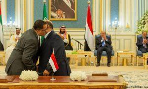 Йемена