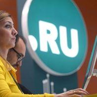 Рунете