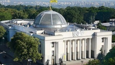 Украину
