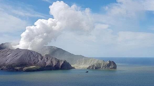 вулкана