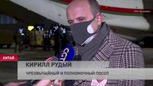 Белорусский посол