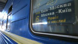 Самыми прибыльными для Украины оказались поезда в Россию