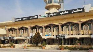аэропорт Алеппо