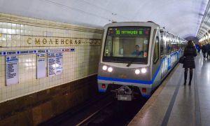метро «Смоленская»