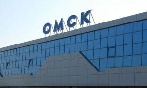 в Омск