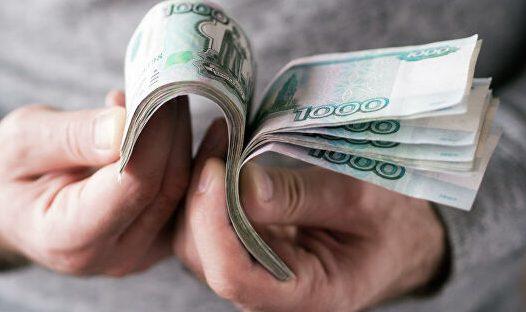 средняя зарплата