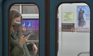 питерском метро