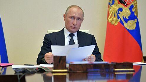 Путин обратится