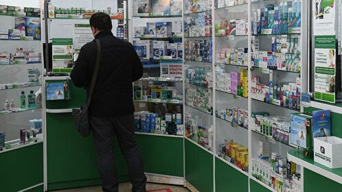 50 аптек