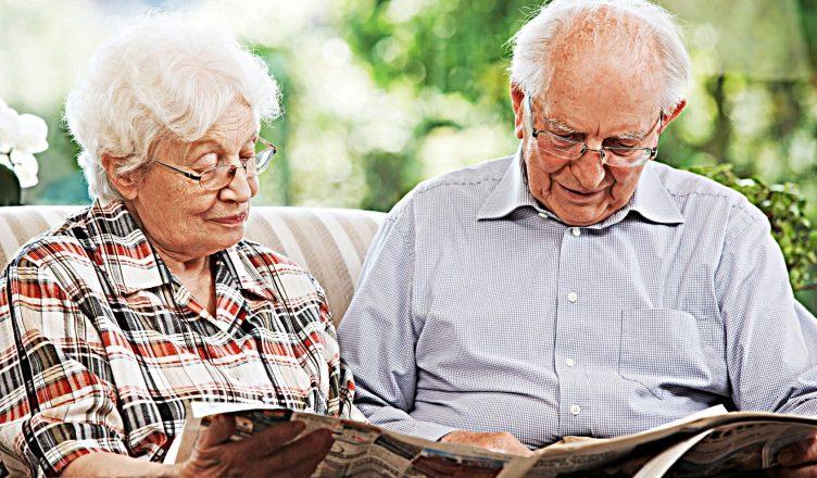 Пенсионеров