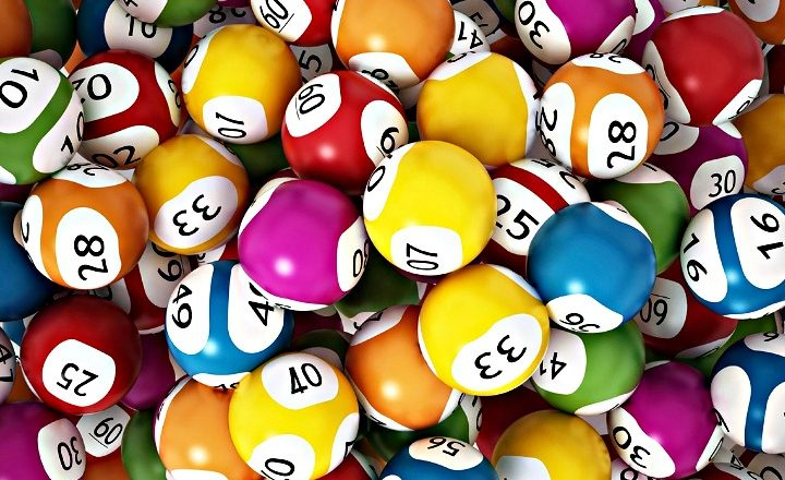 лотерею
