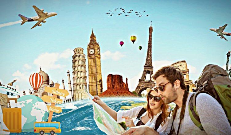 Туристы