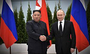 Днем России