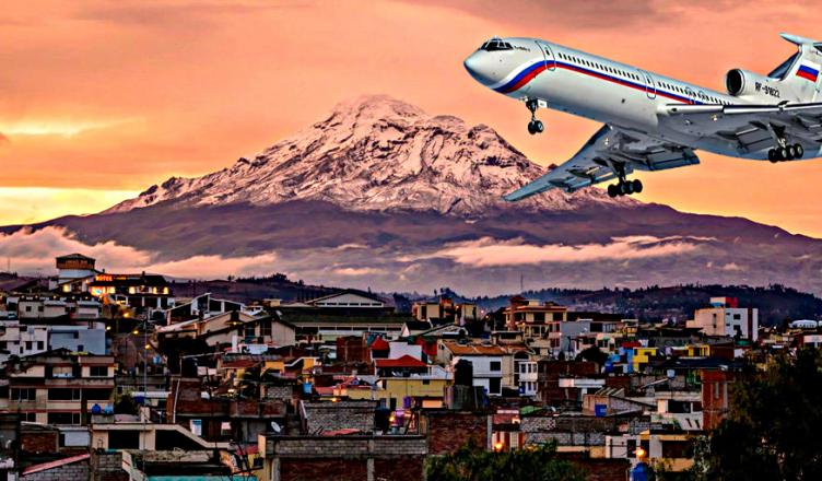 Эквадоре