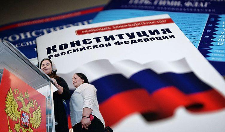 Электронное голосование по Конституции 2020 года — как правильно проголосовать?