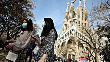 В Испании