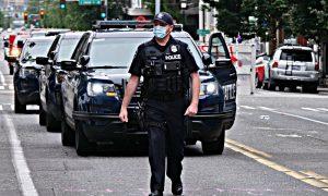 Полицейских