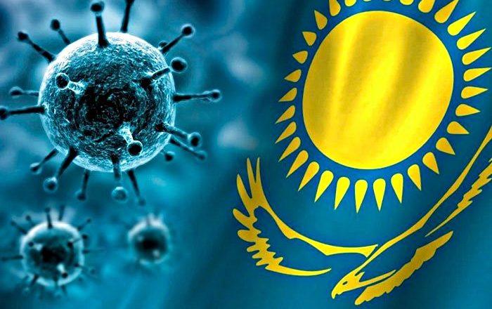 Казахстане